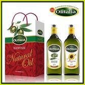 【Olitalia】奧利塔純橄欖油+葵花油禮盒組(1000mlx2)