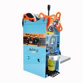 封口機奶茶設備全手動式飲料小型家用迷你型商用半自動豆漿封杯器 mc10305『男人範』tw