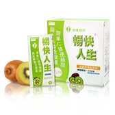 【買一送一】日本味王-暢快人生奇異果精華版5g*30袋/盒 【美十樂藥妝保健】