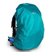 防雨罩 背包防雨罩戶外登山旅游後背包防雨罩書包套騎行馱包罩防臟防水套 【618 購物】