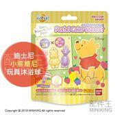 【配件王】現貨 日本 迪士尼 小熊維尼 玩具沐浴球 泡澡球 入浴劑 小豬 跳跳虎 附隨機小吊飾
