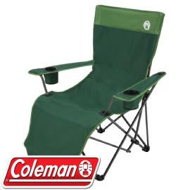 【Coleman 美國 輕鬆躺椅】CM-0499/休閒椅/戶外椅/露營椅/折疊椅★滿額送