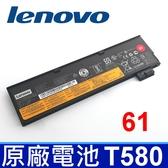 LENOVO T580 61 3芯 原廠電池 01AV426 01AV427 01AV428 4X50M08811