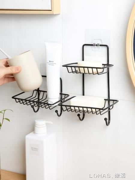 衛生間牆上肥皂架免打孔浴室壁掛香皂盒洗澡間牆壁鐵藝收納掛架 樂活生活館