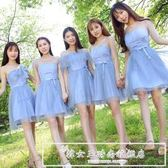 伴娘禮服女2018新款韓版短款小禮服連衣裙聚會伴娘裙姐妹團伴娘服『韓女王』