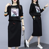 大呎碼洋裝 新款大碼女裝200斤胖妹妹mm洋氣顯瘦時尚洋裝兩件套 【免運快出】