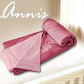 【安妮絲Annis】機能型涼感晶鑽緞面涼被(粉)、5尺(5*6呎)、夏日沁涼四季被、鋪棉MIT台灣製造