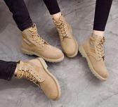 馬丁靴戰狼2同款鞋女夏季真皮大碼沙漠靴40-43 ins馬丁靴女夏短筒工裝靴 99免運