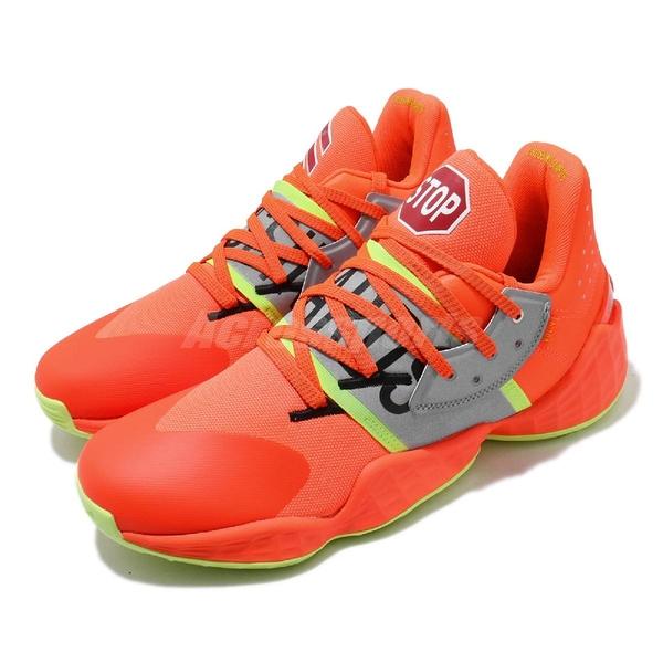adidas 籃球鞋 Harden Vol.4 GCA Crossing Guards 橘 黃 男鞋 運動鞋 【PUMP306】 FX2095