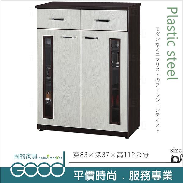 《固的家具GOOD》072-06-AX (塑鋼材質)2.7尺開門鞋櫃-胡桃/白橡色【雙北市含搬運組裝】
