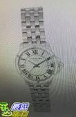 [COSCO代購] Raymond Weil Tango 系列不鏽鋼石英女錶 _W886385