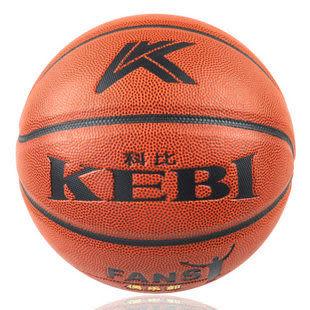 室內外通用PU比賽籃球