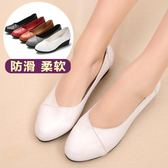 鞋子女楔形小白鞋媽媽鞋大碼女鞋白色護士鞋豆豆鞋休閒孕婦單鞋【蘇迪蔓】