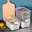 日本雙層食品級塑料瀝水籃保鮮盒冰箱收納盒密封可調節隔板蔬果盒 快速出貨
