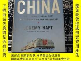 二手書博民逛書店ALL罕見THE TEA IN CHINAY22687 jeremy haft PORTFOLIO 出版20
