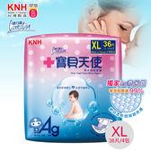 【康乃馨】寶貝天使紙尿褲XL號(36片x4包/箱)