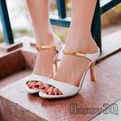 簡單俐落金屬性感細跟涼鞋拖鞋-黑/白/紅/藍33-43【AAA0059】預購