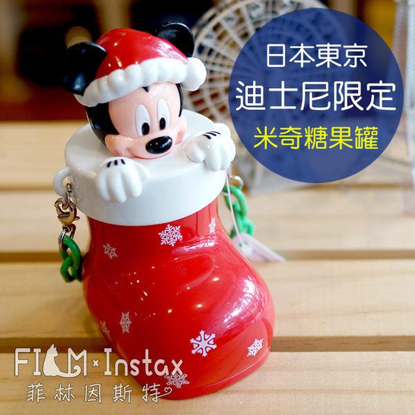 【菲林因斯特】日本東京 disney 迪士尼 2015 海洋 聖誕節 限定 米奇 糖果罐 可掛 收納罐 筆筒