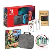 Switch 電力加強主機(紅藍)+健身環+健身環包+鋼化貼+充電座送寶可夢起始牌組3盒