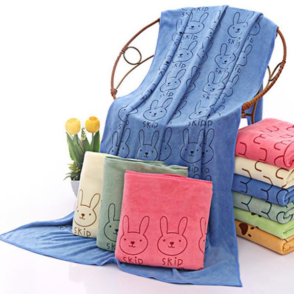 兔子大浴巾(140x70cm)1入 粉紅/米色/藍色 3色可選【小三美日】