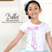 ~╮寶琦華Bourdance ╭~ 芭蕾舞衣~兒童芭蕾~花仙子上衣~BDW12B58 ~