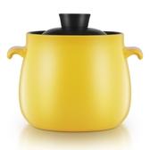 竹水溪砂鍋耐高溫養生燉湯煲陶瓷明火家用燃氣小沙鍋煲湯粥鍋燉鍋YJT