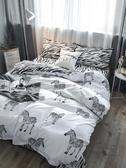 斑馬學生宿舍單雙人1.2m三4件套2.0米黑白豹紋床單被套床上用品