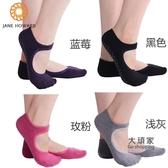 瑜伽鞋 瑜伽服襪子防滑女瑜珈鞋普拉提室內專用夏季薄款健身軟底運動