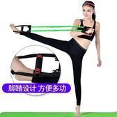 售完即止-拉力繩健身器材運動多功能擴胸器練臂肌胸肌神器拉力器輔助器11-1(庫存清出T)
