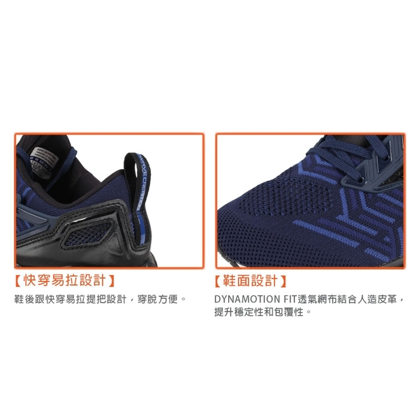 MIZUNO WAVE CREATION WAVEKNIT 男慢跑鞋(免運 路跑≡排汗專家≡