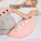 孕婦枕頭護腰側睡枕側臥靠枕睡墊孕期u型睡枕托腹g睡覺神器床抱枕YYJ 快速出貨
