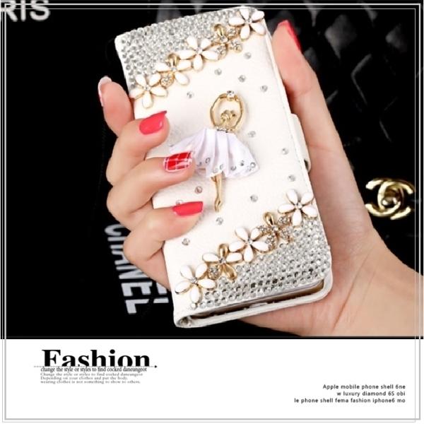 HTC Desire21 U20 5G Desire20 pro Desire19s U19e U12 life U11+ 芭蕾雛菊皮套 水鑽皮套 保護套 手機殼 手機皮套