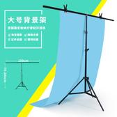 T型背景板支架 PVC板漸變紙主播背景布專用證件攝影背景架子器材 新年特惠