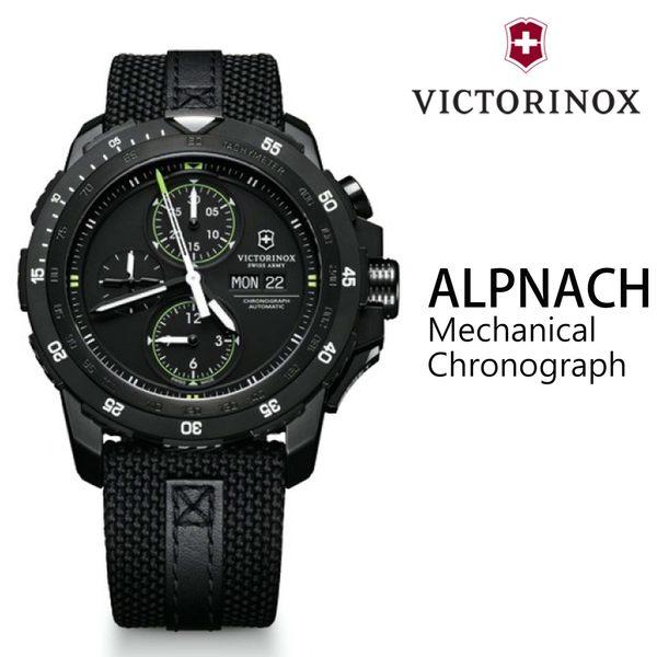 【萬年鐘錶】瑞士VICTORINOX 維氏 ALPNACH 自動上鏈 機械計時碼錶 VISA-241527
