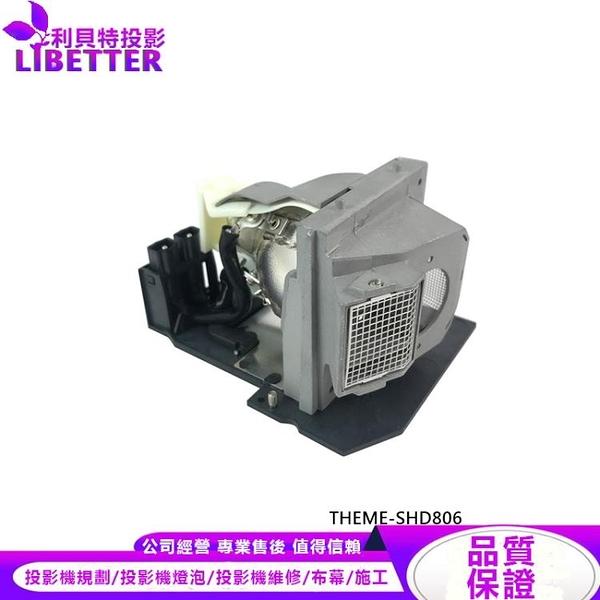 OPTOMA BL-FS300B 副廠投影機燈泡 For THEME-SHD806