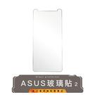 (金士曼) ASUS 9H 玻璃 保護貼...