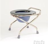移動馬桶 坐便椅老人孕婦可折疊移動馬桶大便廁所蹲便凳子改坐便器男女家用YYJ 雙十二免運