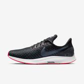 Nike Air Zoom Pegasus 35 [942851-017] 男鞋 運動 跑步 緩震 輕量 速度 黑藍