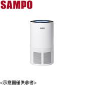 限量【SAMPO聲寶】6坪 空氣清淨機 AL-BC08VH (只送不裝)