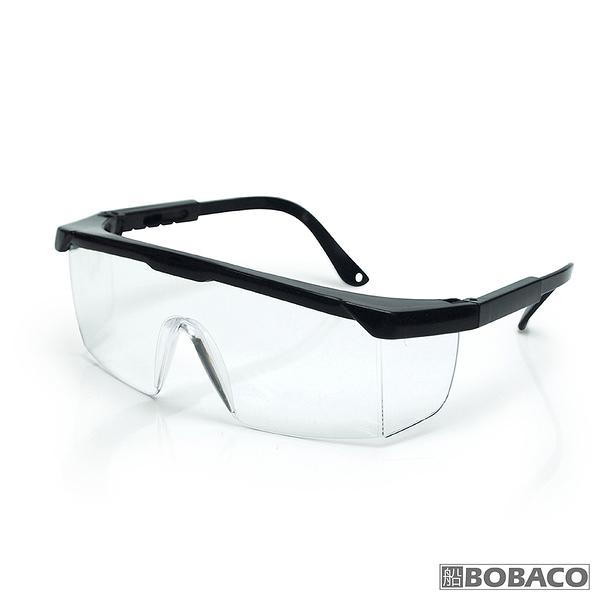 MIT台灣製【可伸縮護目鏡S03-大人小孩適用】伸縮眼鏡 工作護目鏡 防護眼鏡 防塵護目鏡 透明