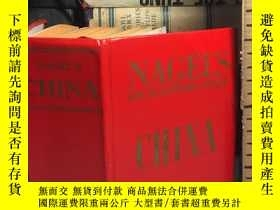 二手書博民逛書店NAGEL S罕見ENCYCLOPEDIA-GUIDE CHIN