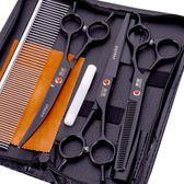 寵物剪刀 美容剪毛狗狗泰迪修毛剪牙剪彎剪7寸專業工具彩色剪套裝