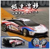 遙控車 男孩專業RC合金蘭博基尼漂移成人四驅高速2.4G玩具遙控賽汽車模型 3C公社YYP