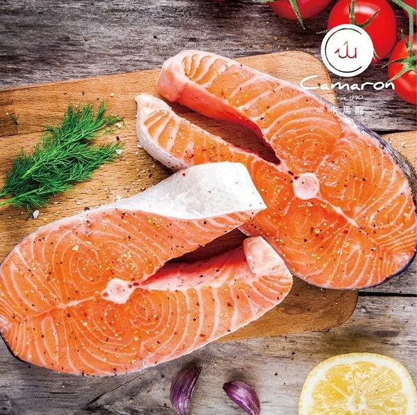 卡馬龍嚴選 智利極凍厚切鮭魚(大) 500公克-三入組