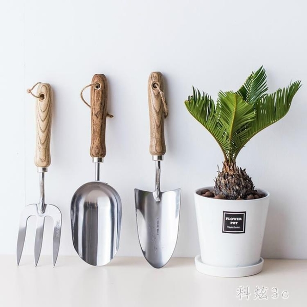 園藝鏟子家用種花養花工具套裝不銹鋼木柄迷你小鏟子 js8557『科炫3C』