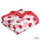 【北投之家】寶寶洗澡浴巾 0-7歲棉被 六層紗超吸水快速乾 鮮紅小草莓(嬰幼兒/兒童/小孩/新生兒)