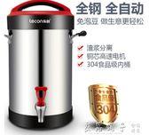 豆漿機商用早餐全自動10升大容量豆腐加熱現磨無渣打漿磨漿機igo   良品鋪子