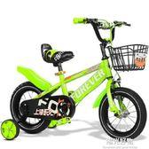 兒童自行車永久3歲寶寶腳踏車2-4-6-7-8-9-10歲女孩童車男孩單車 igo陽光好物