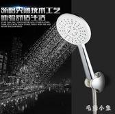 淋浴花灑噴頭手持熱水器花曬套裝蓮蓬頭大面板手持洗澡淋雨頭 ys5273『毛菇小象』