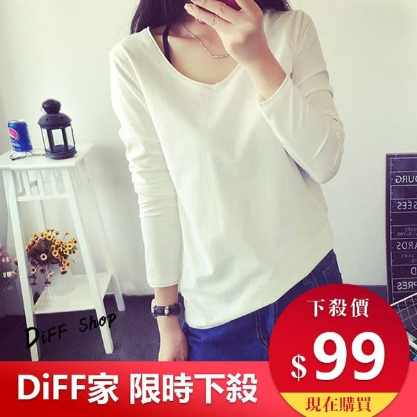 【DIFF】韓版秋裝V領修身 長袖T恤 女裝 學生 素T 上衣 素面 T恤【W12】